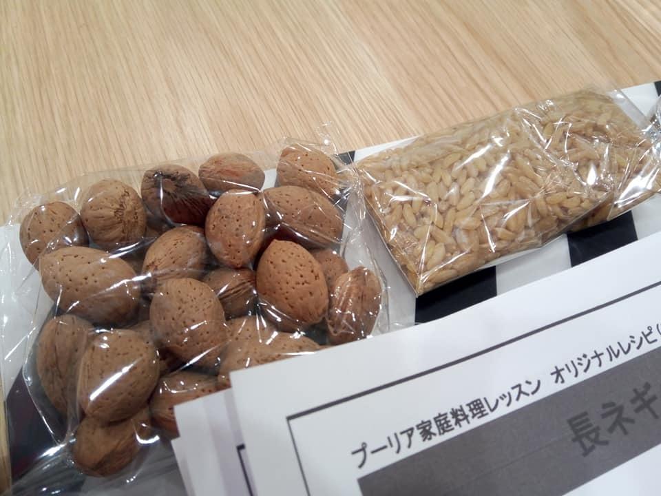 「第2回プーリア家庭料理レッスン」を東京で開催しました!_b0305039_22214533.jpg