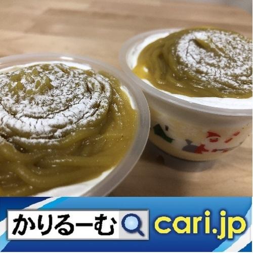 変な(ユニークな)名の高級食パン専門店 cari.jp_a0392441_10374138.jpg