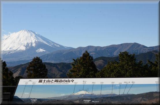 富士山が見える公園_f0363141_04484190.jpg