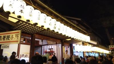 200113 亥年・京都ゑびす神社の「残り福」の思い出✨_f0164842_19114637.png