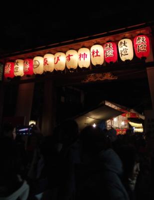 200113 亥年・京都ゑびす神社の「残り福」の思い出✨_f0164842_19115939.png