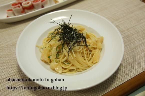 焼売並べて和のお膳&美味しいパスタは、また食べたくなるの~(^_^)v_c0326245_11061889.jpg