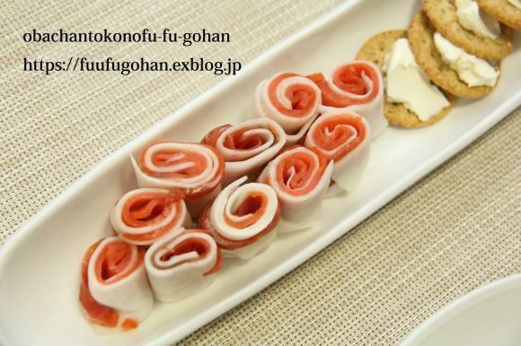 焼売並べて和のお膳&美味しいパスタは、また食べたくなるの~(^_^)v_c0326245_11064085.jpg