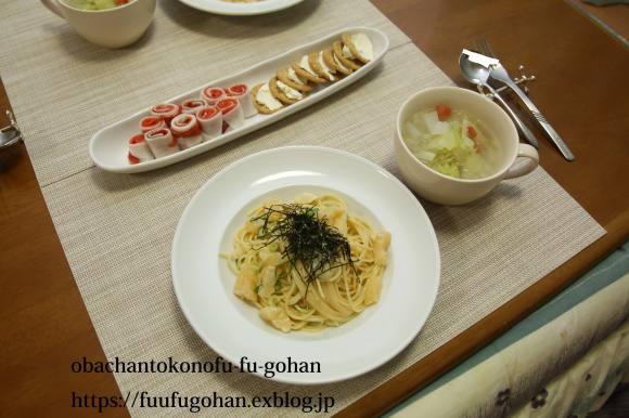 焼売並べて和のお膳&美味しいパスタは、また食べたくなるの~(^_^)v_c0326245_11065121.jpg