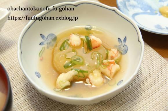焼売並べて和のお膳&美味しいパスタは、また食べたくなるの~(^_^)v_c0326245_11072691.jpg