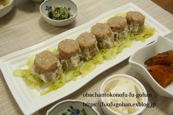 焼売並べて和のお膳&美味しいパスタは、また食べたくなるの~(^_^)v_c0326245_11075955.jpg