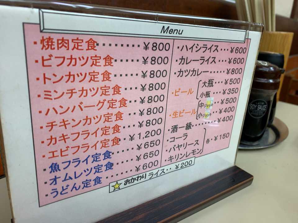 今池の洋食「日松亭」_e0173645_10183023.jpg