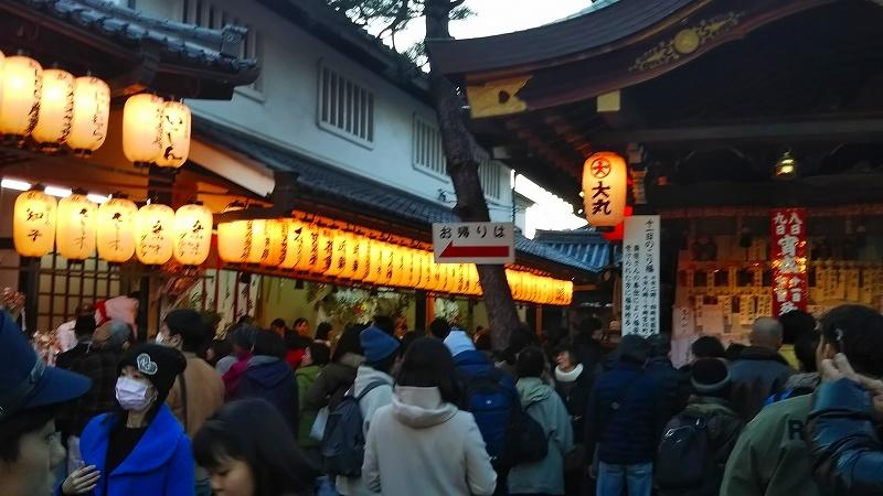 京都恵比寿神社「えべっさん」20200111_e0237645_17580830.jpg