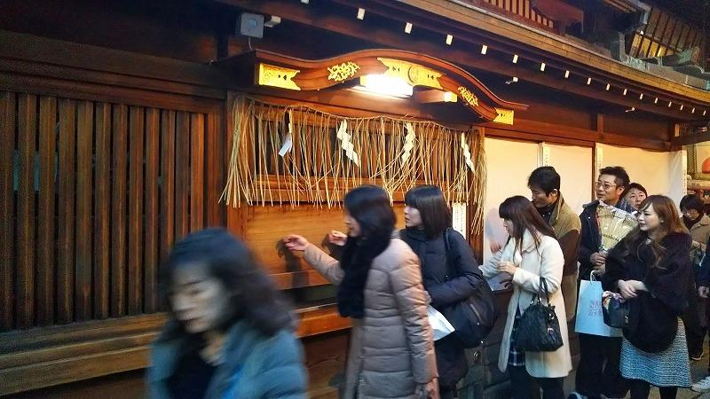 京都恵比寿神社「えべっさん」20200111_e0237645_17580861.jpg