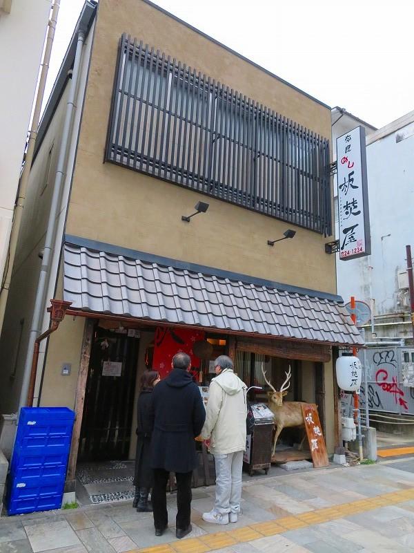CCL大阪同窓会(奈良)20200112_e0237645_23514298.jpg