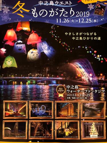 ヒルトン大阪_e0292546_03495401.jpg