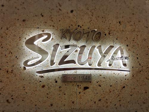 shizuya_e0292546_13261817.jpg