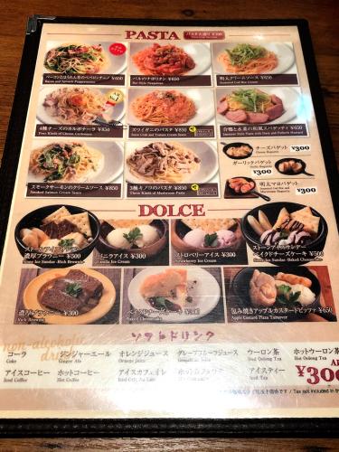 カヤバール コトチカ京都店_e0292546_13420863.jpg