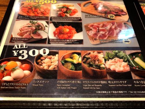 カヤバール コトチカ京都店_e0292546_13420994.jpg