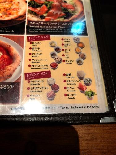 カヤバール コトチカ京都店_e0292546_13423851.jpg