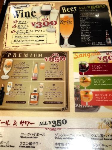 カヤバール コトチカ京都店_e0292546_13424132.jpg