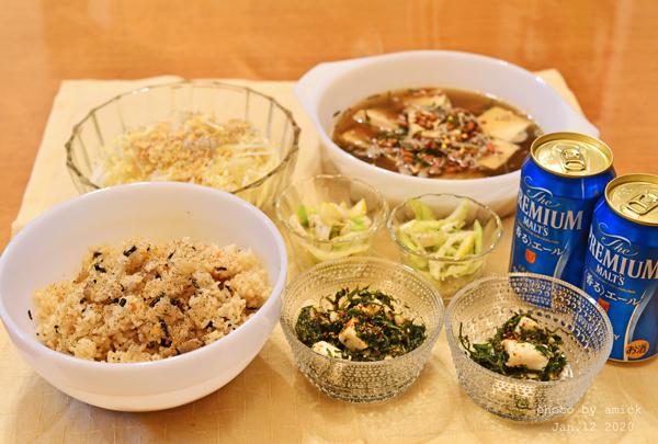 1月15日 水曜日 たっぷり胡椒の生姜風味炊き込みごはん_b0288550_10055128.jpg