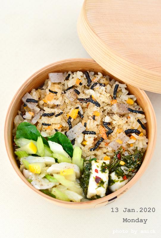 1月15日 水曜日 たっぷり胡椒の生姜風味炊き込みごはん_b0288550_13352709.jpg