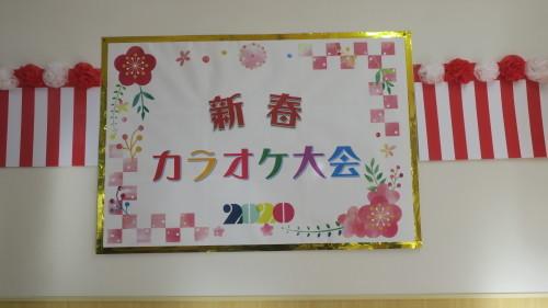 新年会_c0350752_10072892.jpg