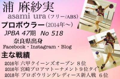 Fushimi-Inari Taisha_c0361757_23090434.jpg