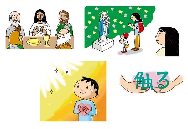 冊子「ひかりの子」1・2月号のお仕事_c0011862_13550378.jpg