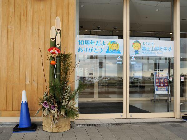 静岡富士山空港のカラーコーン_c0081462_10141140.jpg