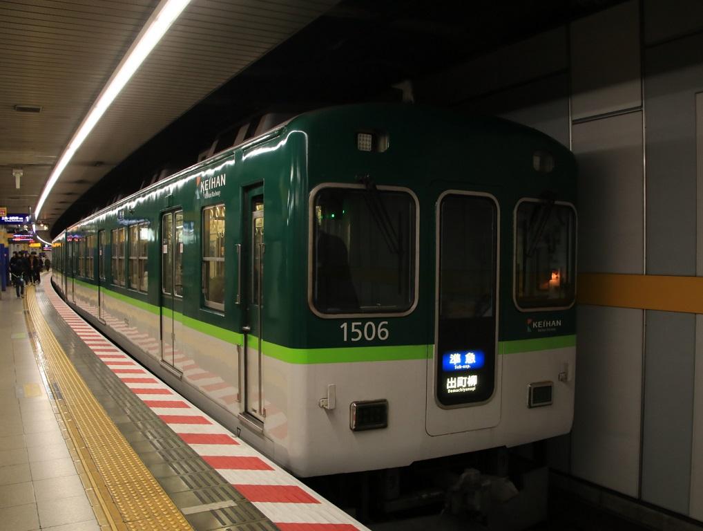 京阪 交野線 制覇の旅_d0202264_11342923.jpg