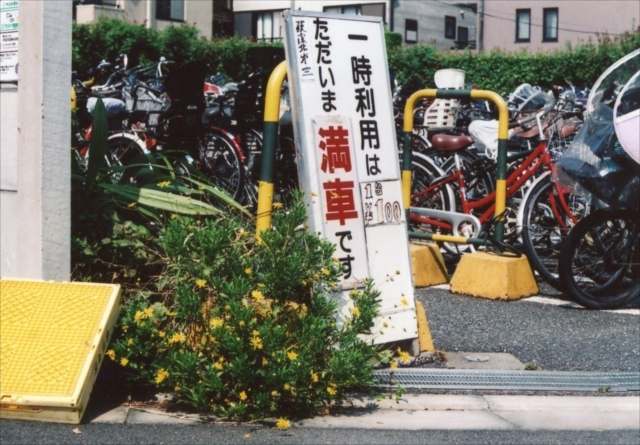 荻窪、2019年9月 前編_c0082066_01000624.jpg