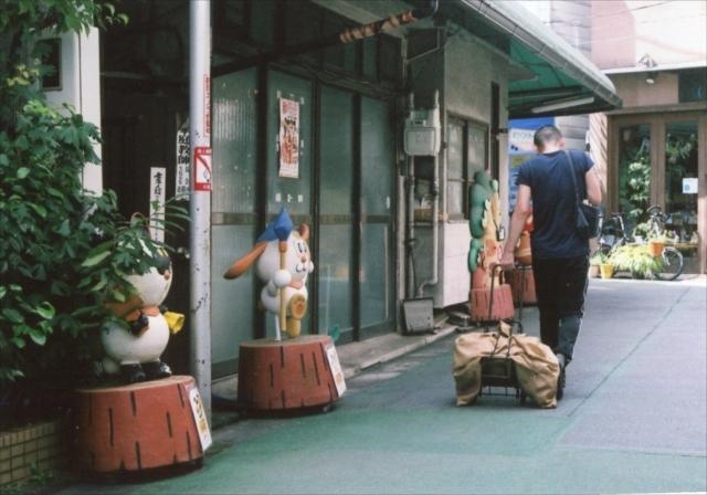 荻窪、2019年9月 前編_c0082066_01015747.jpg