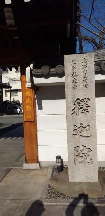 天保山に_b0018469_17584005.jpg