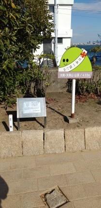 天保山に_b0018469_17584186.jpg