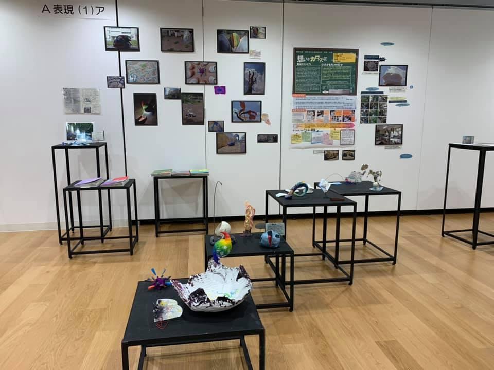 神奈川県で「美術の学び展」_b0068572_16535954.jpg