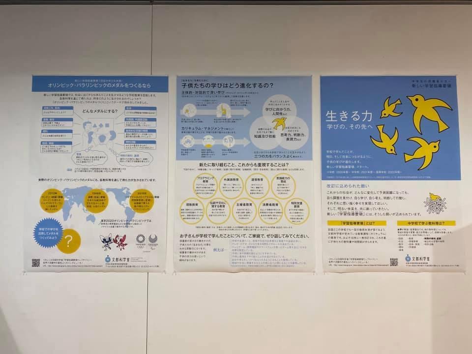 神奈川県で「美術の学び展」_b0068572_17154299.jpg