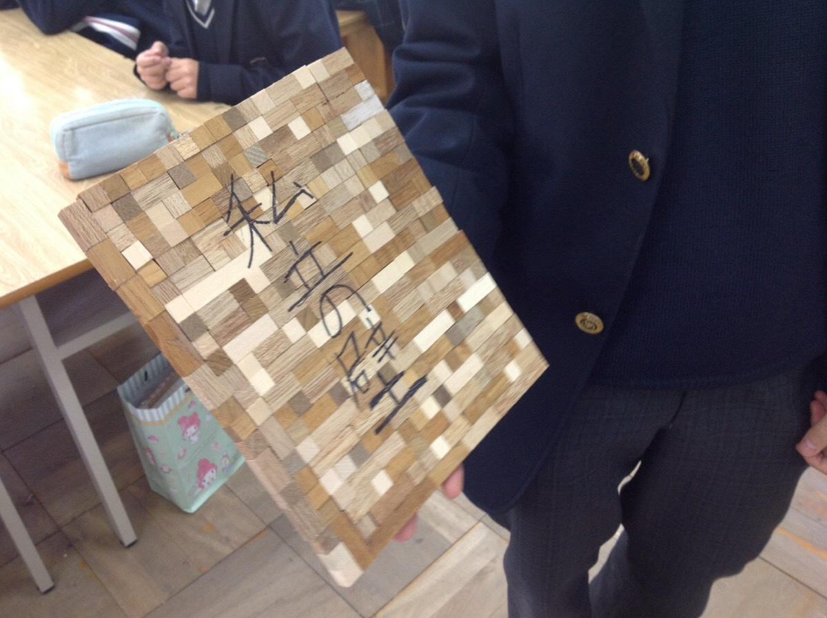 中学校・美術の卒業制作「十五の私」_b0068572_21563806.jpeg