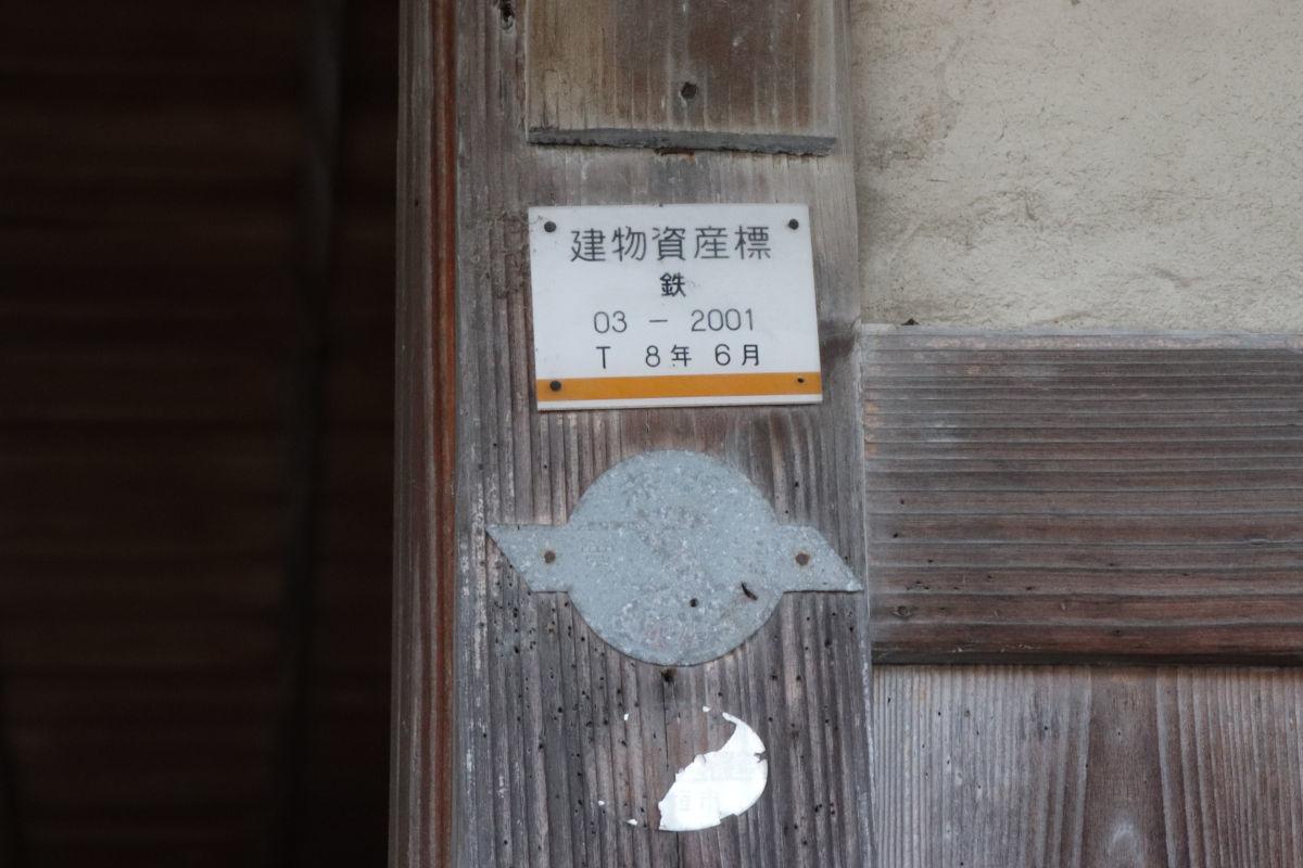 [\'19冬18きっぷ2日目]その1 東海道本線の支線「美濃赤坂」訪問_a0332275_16233826.jpg