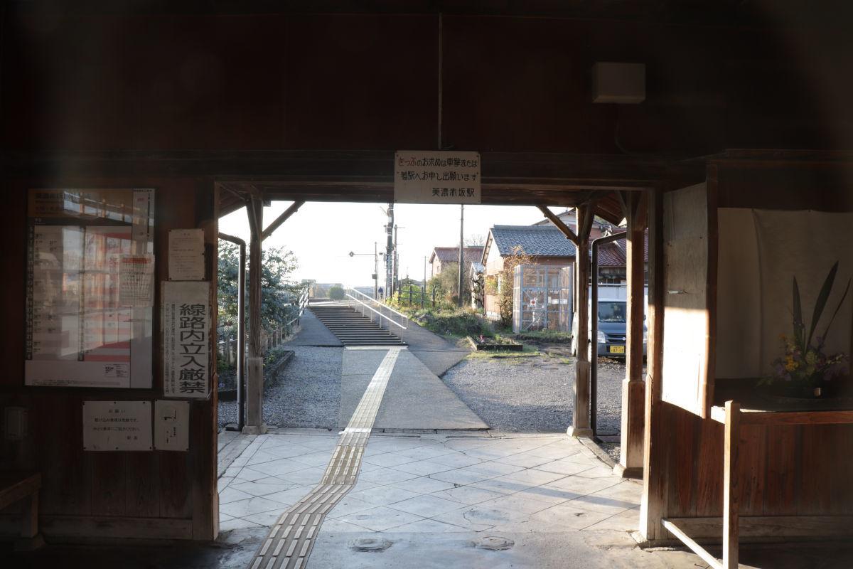 [\'19冬18きっぷ2日目]その1 東海道本線の支線「美濃赤坂」訪問_a0332275_16292566.jpg