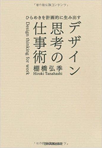 タカヤマ学派が考える「タカヤマ文化史をパブリックにする方法って?」(´∀`) 【その1】_d0026378_11431239.jpg