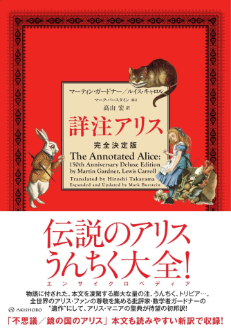 タカヤマ学派が考える「タカヤマ文化史をパブリックにする方法って?」(´∀`) 【その1】_d0026378_11434799.jpg