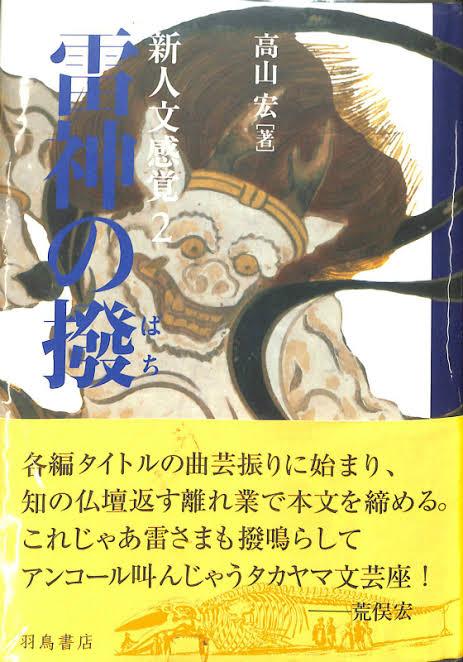 タカヤマ学派が考える「タカヤマ文化史をパブリックにする方法って?」(´∀`) 【その2】_d0026378_15014032.jpg