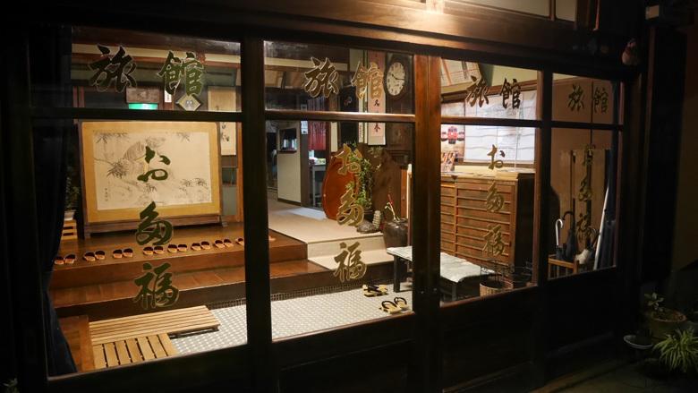 津山・旅館お多福_a0385880_16442319.jpg