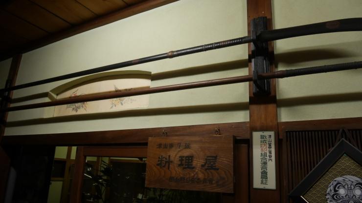 津山・旅館お多福_a0385880_16455884.jpg