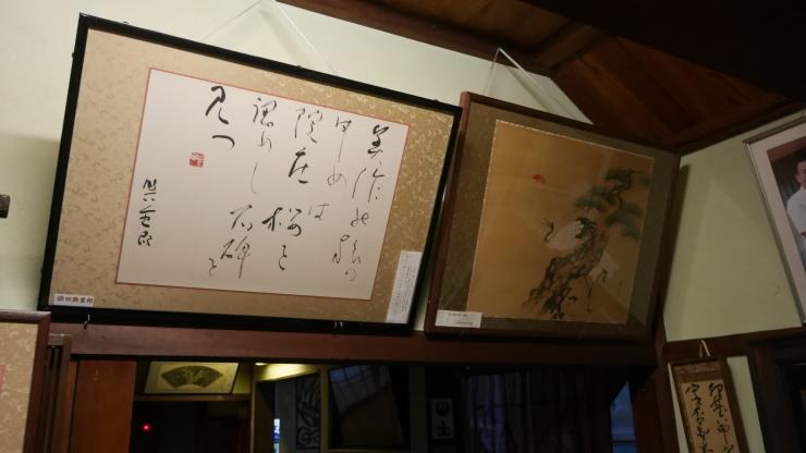 津山・旅館お多福_a0385880_16482991.jpg