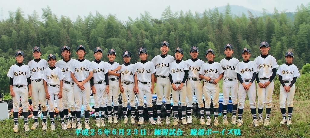 福知山ボーイズOB_a0170082_11521171.jpg