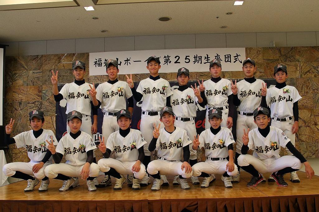 福知山ボーイズOB_a0170082_11521452.jpg