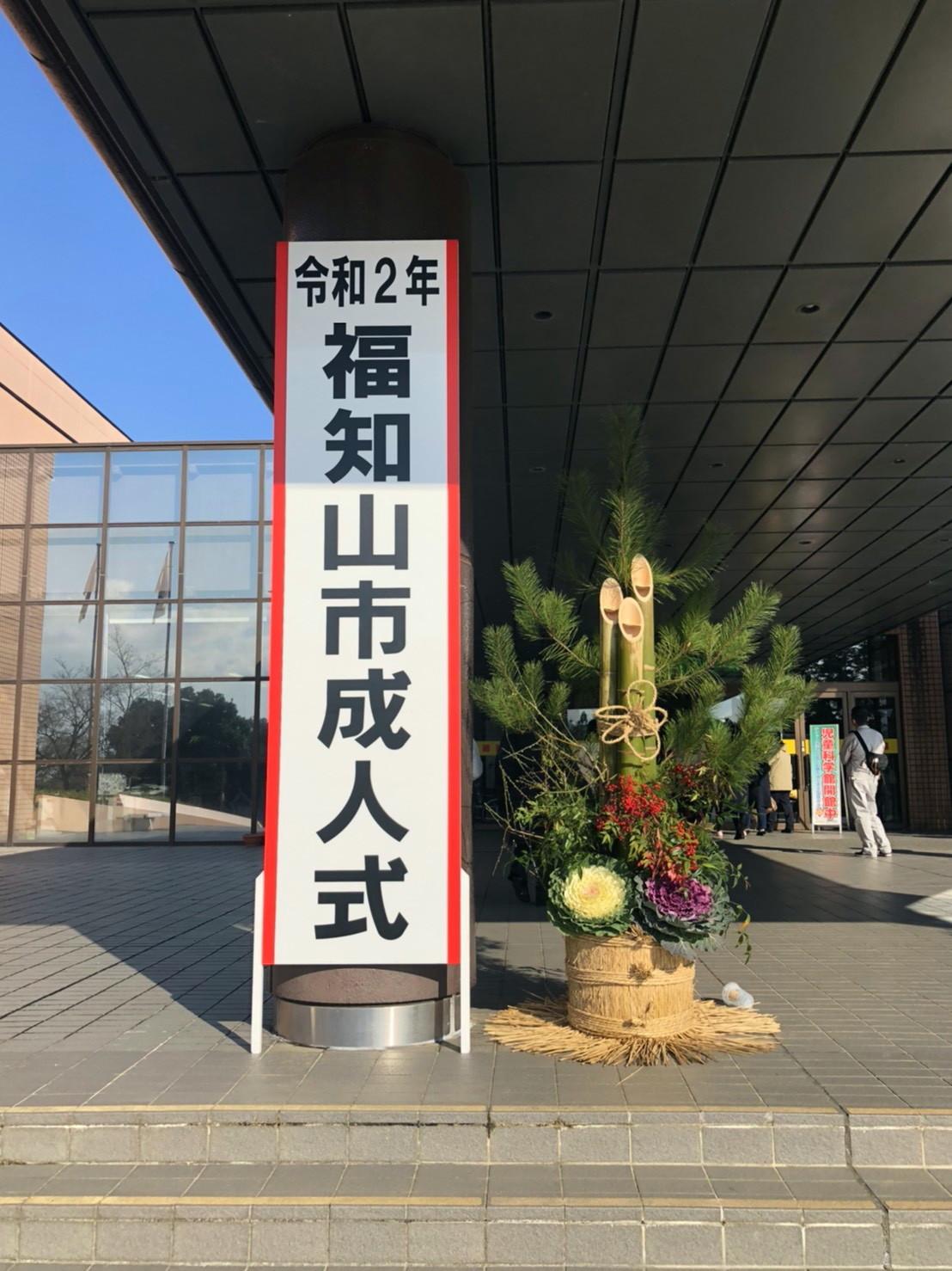 福知山ボーイズOB_a0170082_11522770.jpg