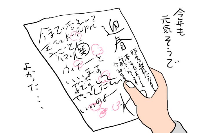 絶世の秋田美人_d0129083_11005281.jpg
