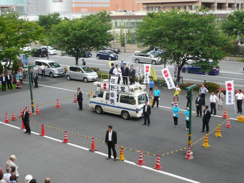 それでも保釈って東京地裁の責任を追及しろよ_d0044584_14130162.jpg