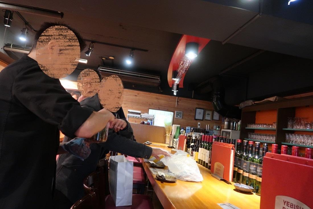 【オフ会】オフ会初体験。2020.1.13  姫路⇒名古屋 遠いよ高いよ(´;ω;`)_f0345888_21280223.jpg
