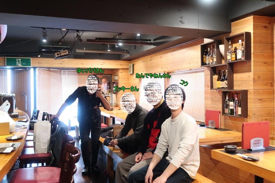 【オフ会】オフ会初体験。2020.1.13  姫路⇒名古屋 遠いよ高いよ(´;ω;`)_f0345888_21404115.jpg