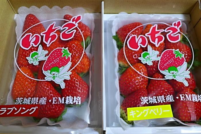 LE FUKASAKU_a0127090_23353512.jpg